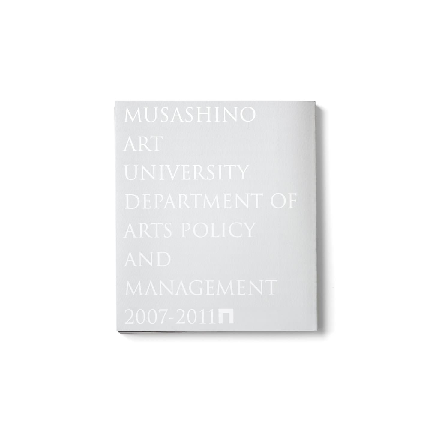 Arts Policy And Management 2007–2011