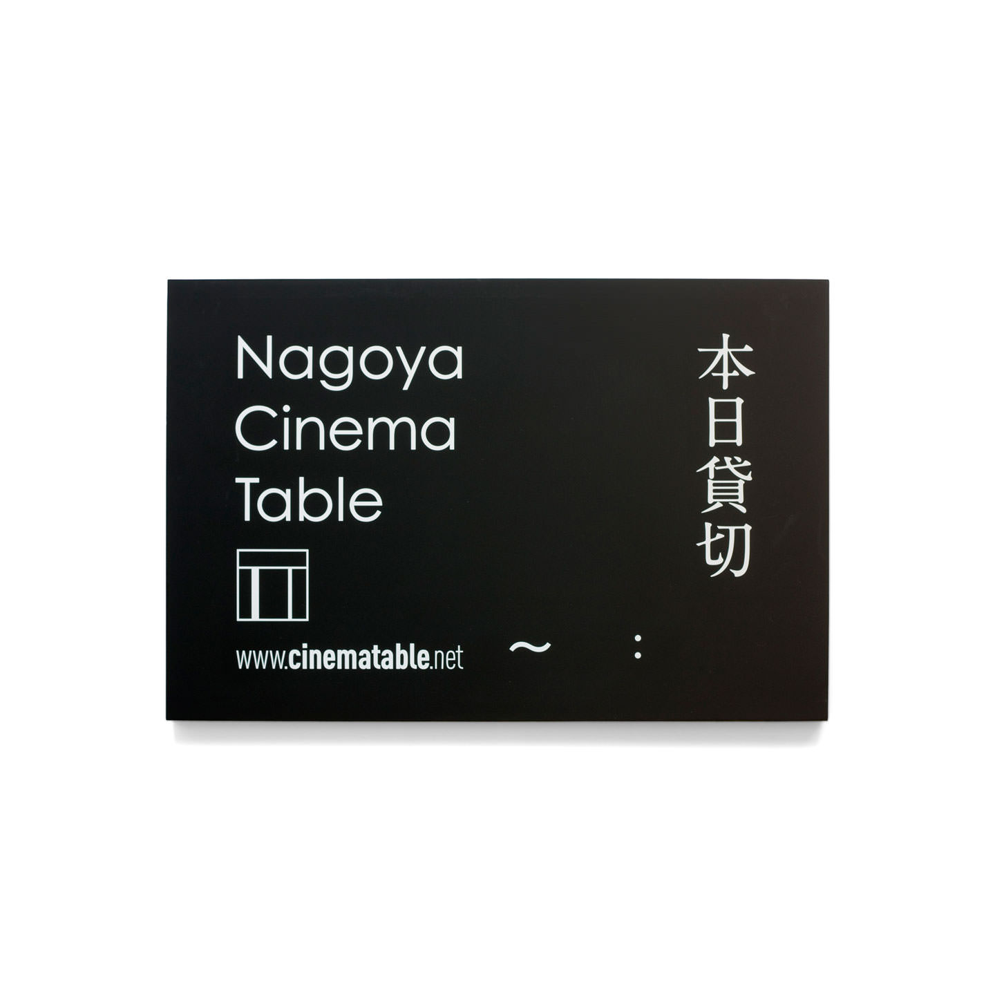 Nagoya Cinama Table
